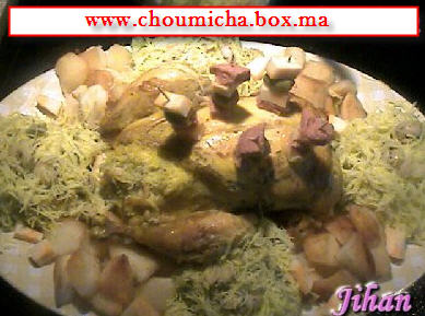 Pin choumicha recettes recette cuisine marocaine ajilbab for Amhaouch cuisine