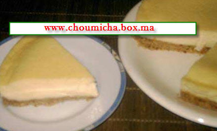 Cheescake express